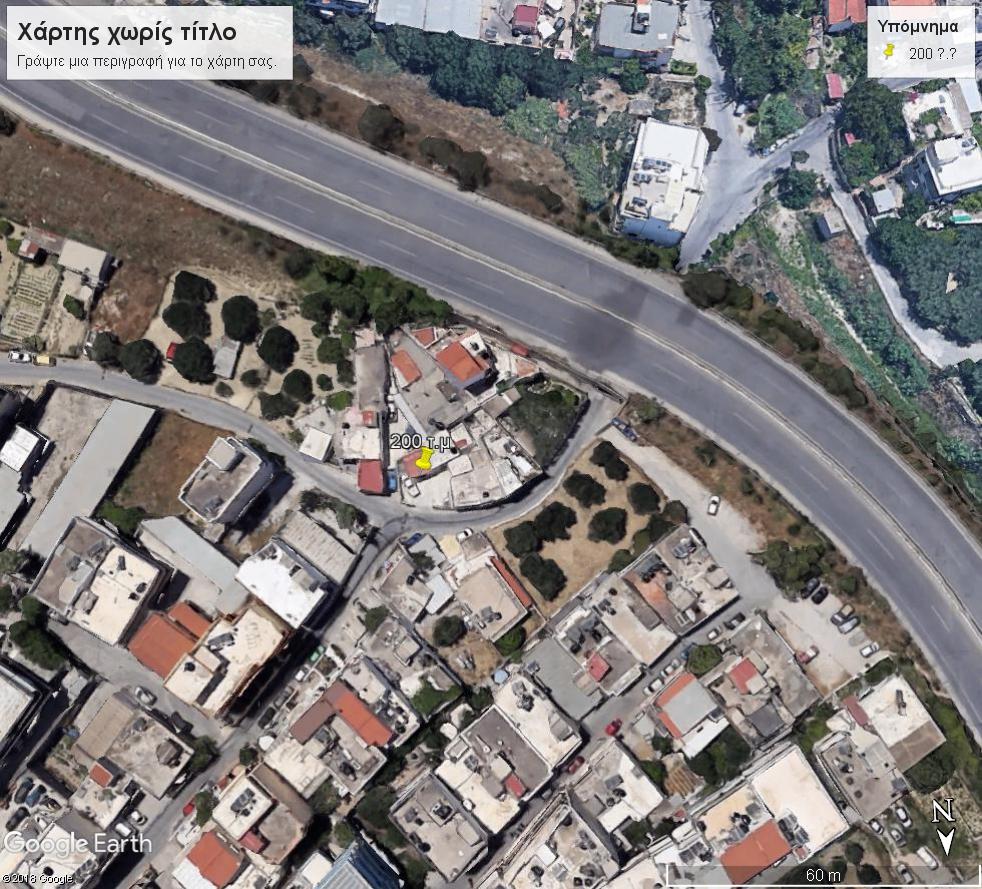 PLOT AT NEW ALIKARNASSOS OF HERAKLION CRETE