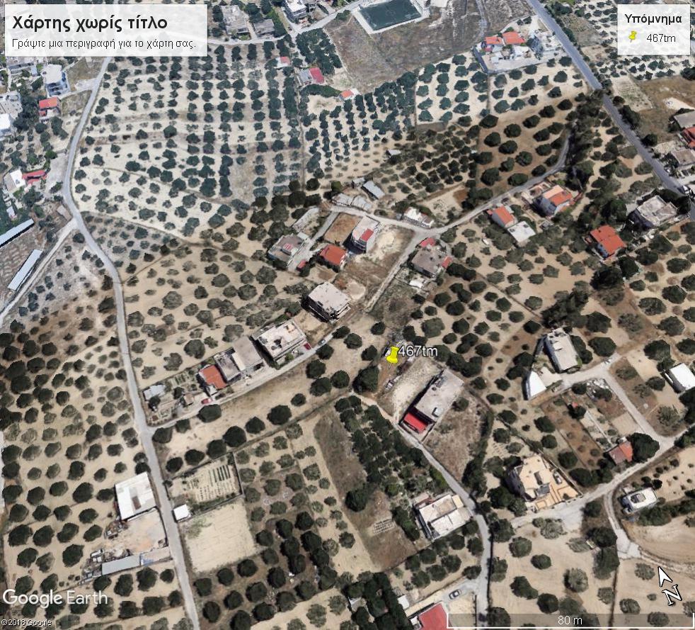 Οικόπεδο στον Μαραθίτη Ηρακλείου Κρήτης