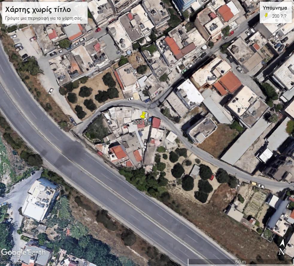 PLOT WITH HOUSE AT ALIKARNASSOS HERAKLION CRETE