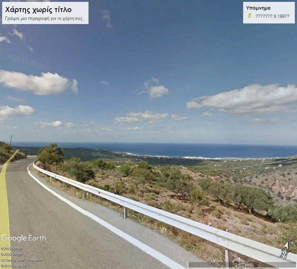 Plot at Milatos of Lasithi Crete